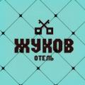 https://www.zhukovhotel.com/